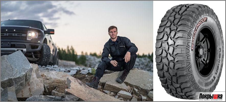 боковина шины rockproof