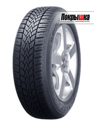 отзывы о шине Dunlop SP Winter Response 2