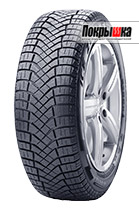 отзыв Pirelli Winter Ice Zero Friction