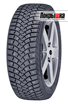 зимние Michelin X-ice North 2